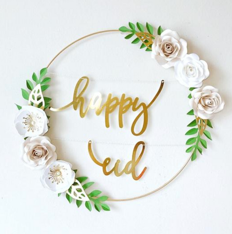 Gold or Silver Mirror Calligraphy Banner - Happy Eid