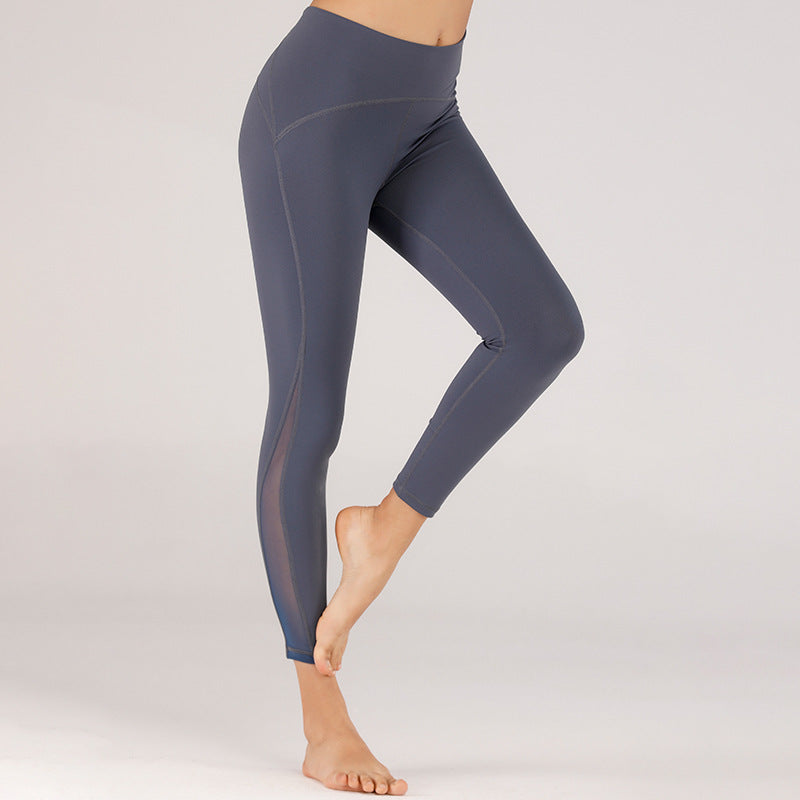 Cardio High Rise Mesh Leggings - PeacefulEnergy