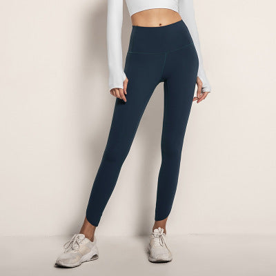 Vibe Brilliant High-rise Leggings - PeacefulEnergy