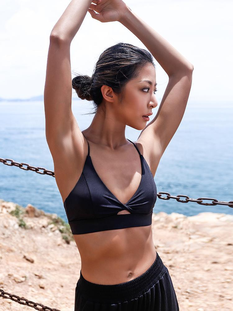 Chasing Dreams Sports Bra - PeacefulEnergy
