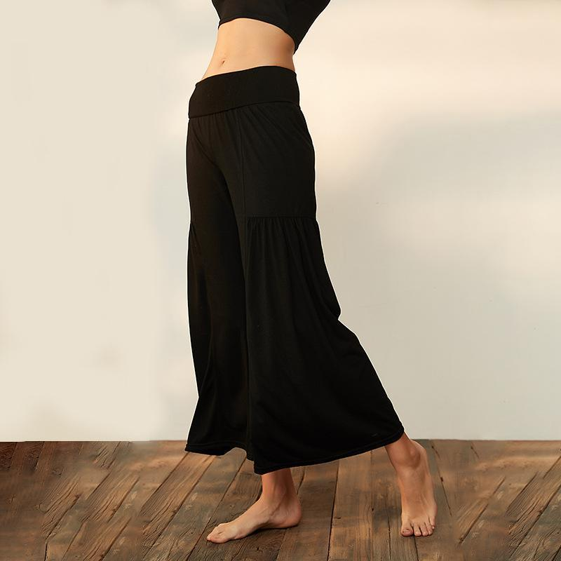 Casual Yoga Pants - PeacefulEnergy