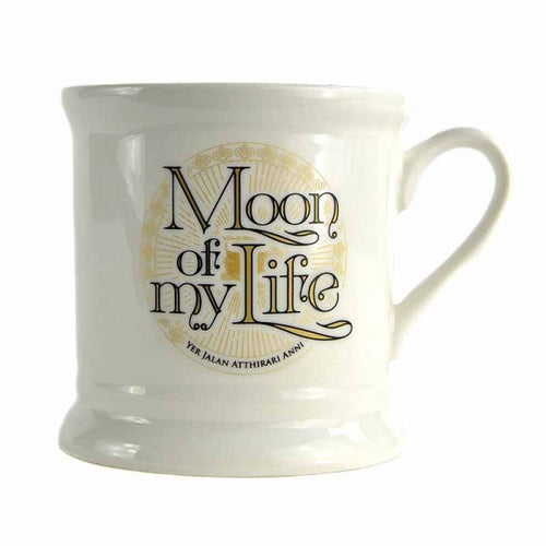 Game of Thrones Vintage Mug - Moon of lIfe