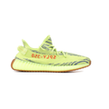 ADIDAS YEEZY 350 SEMI FROZEN YELLOW