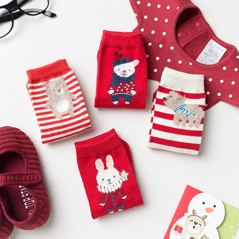 9ffe2d9e7b1 Christmas socks for kids 4 pairs – DealsBoutiq