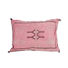 Load image into Gallery viewer, Moroccan Cactus Silk Cushions (Rectangle)