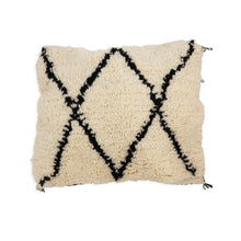 Load image into Gallery viewer, Moroccan Beni Ourain Cushions