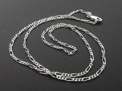 Sterling Silver Link Chain 45cm