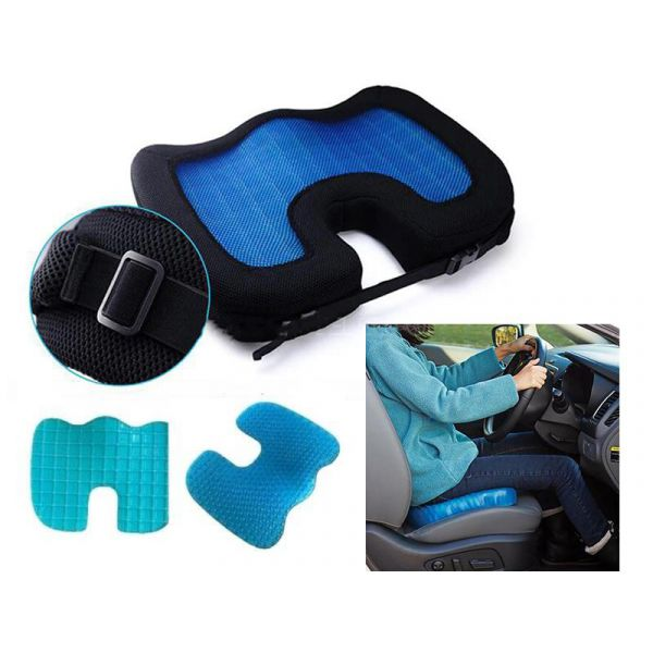 Kenco U-Shape Pain Relieve Gel Foam Seat Cushion