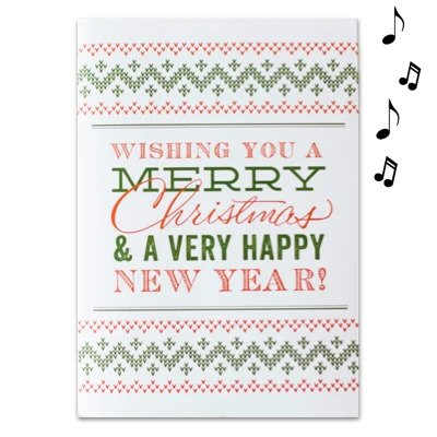 Endless Prank Christmas Holiday Card with Glitter