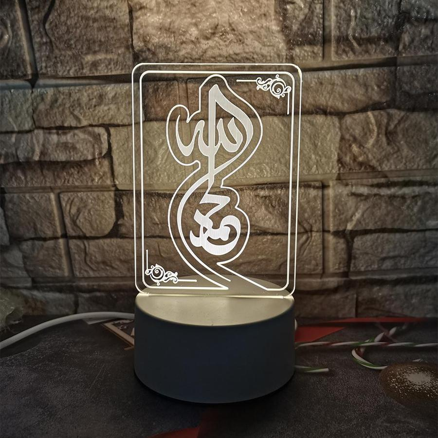 Beautiful Allah Muhammad 3D Acrylic LED Night Lamp
