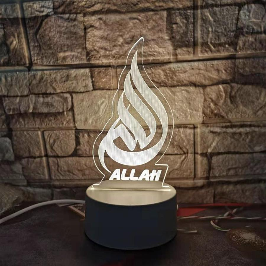 Muhammad 3D LED Night Lamp