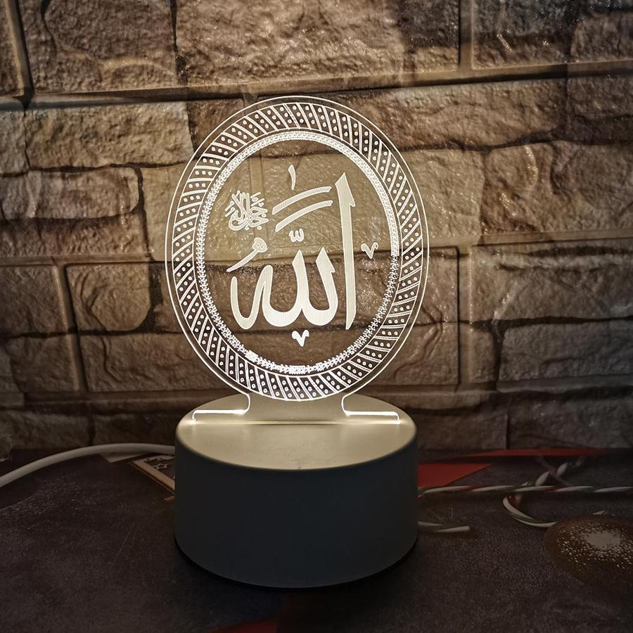 Calligraphic Kalma 3D Acrylic LED Night Lamp