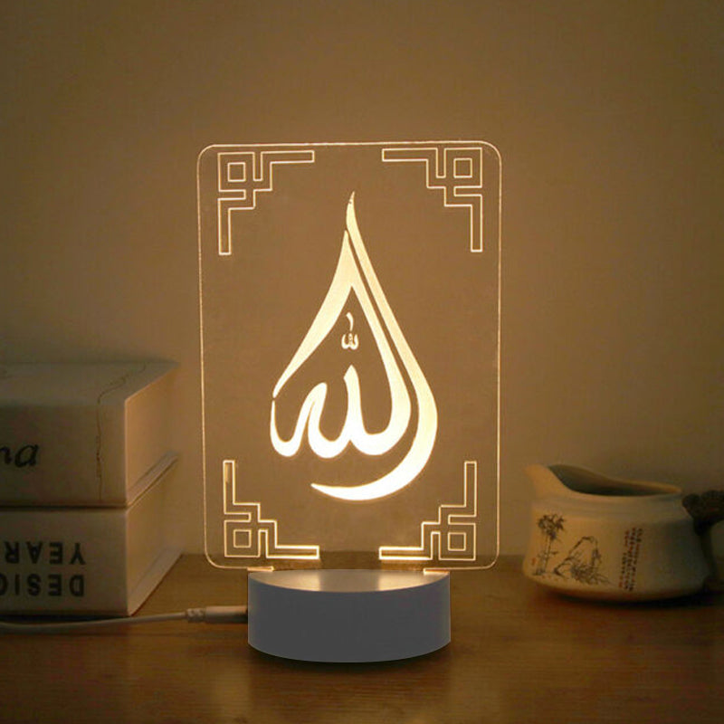 Beautiful Allah 3D Acrylic LED Night Lamp