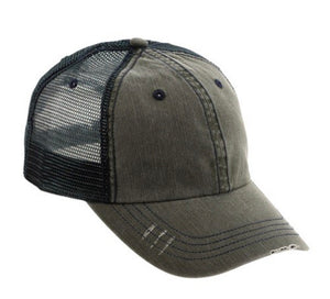 Distressed Ball Cap, Olive