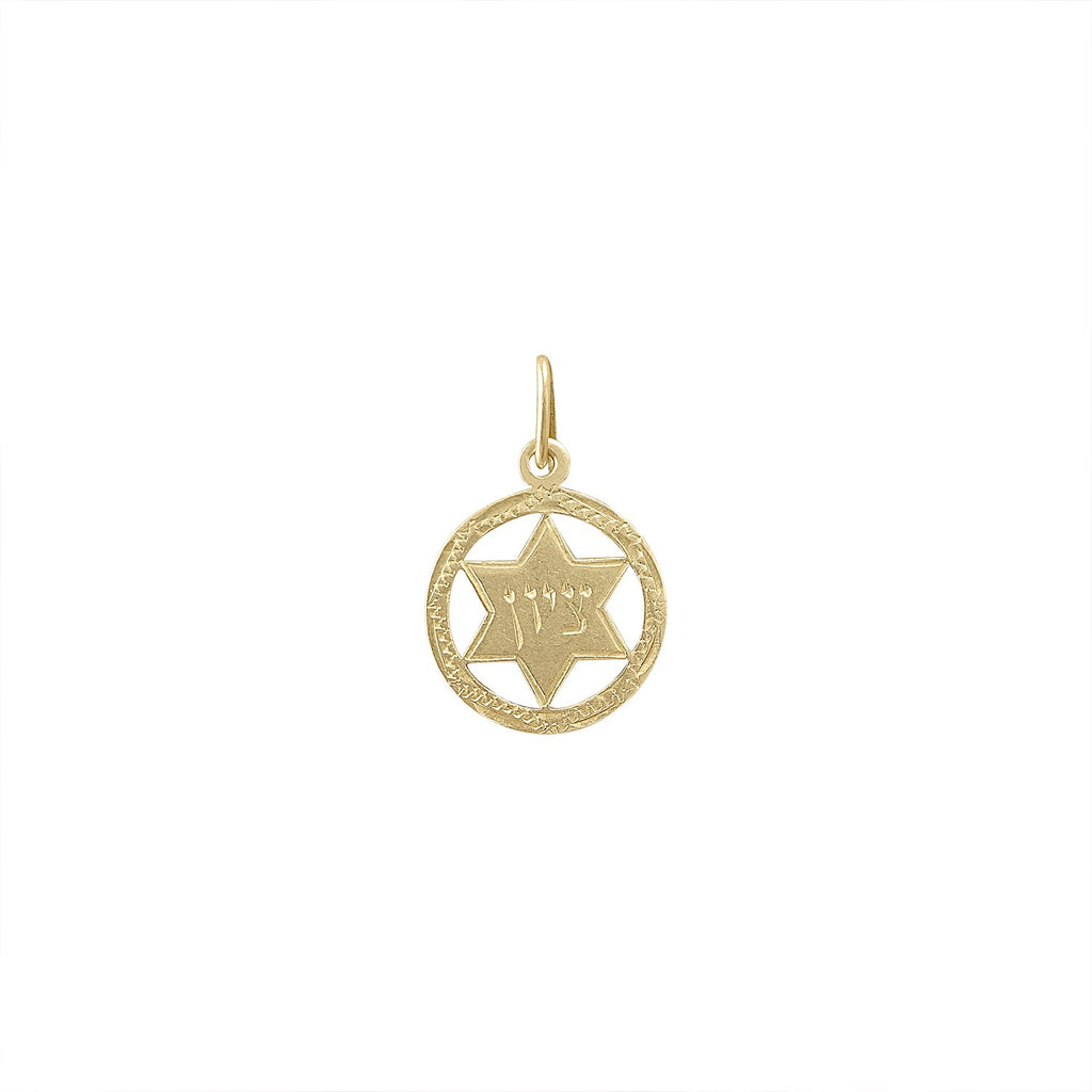 Vintage Jewish Star of David Charm by Fewer Finer