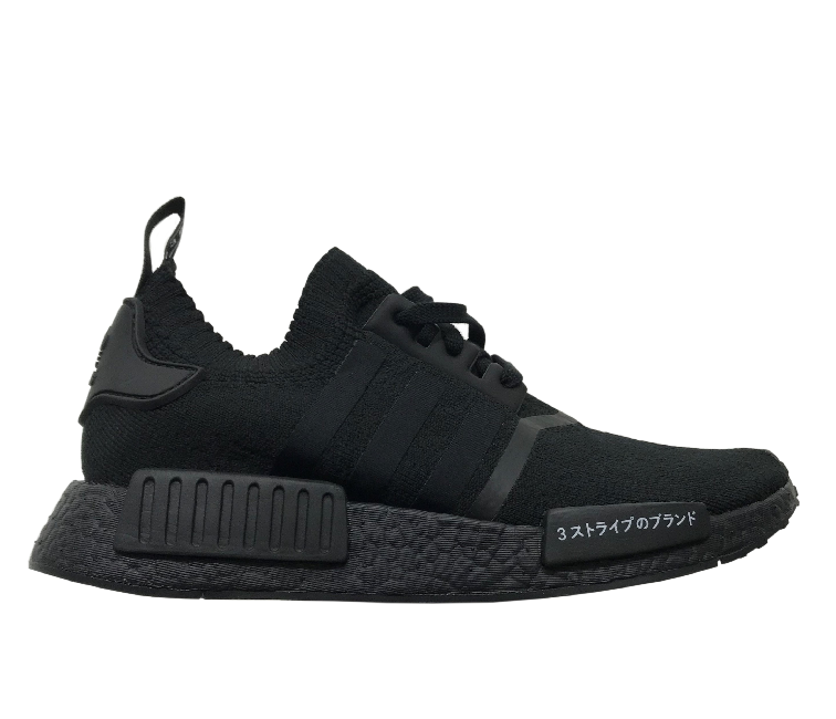 adidas Originals NMD R1 PK Primeknit 'Japan Pack' (BlackBlack) BZ0220