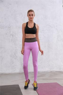 Time-limited promotion - High Waist Mention Hip Compression Leggings