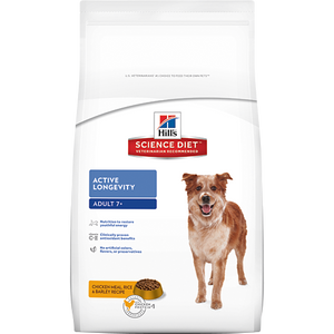 Hill's Science Diet Canine Mature Dry Dog Food 15KG
