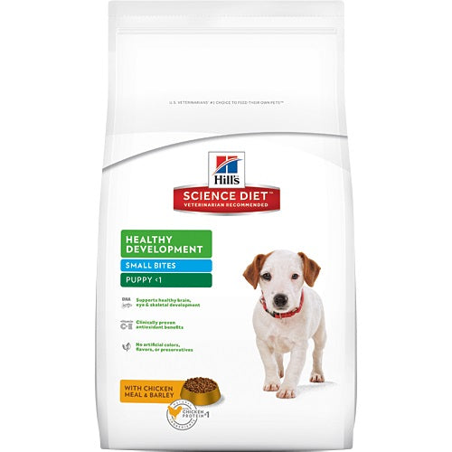 Hill's Science Diet Puppy Small Bites Dry Dog Food 15KG