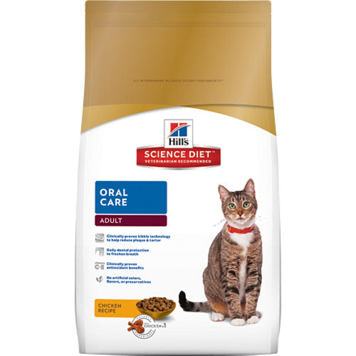 Hill's Science Diet Feline Adult Oral Care Food 2KG