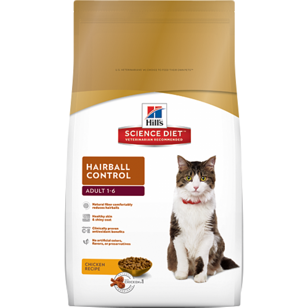 Hill's Science Diet Feline Hairball Adult Food 7LB