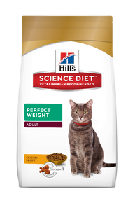 Hill's Science Diet Feline Adult Perfect Weight Dry Cat Food 3LBS