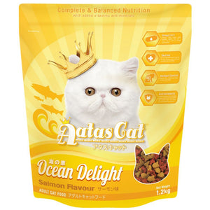 Aatas Cat Ocean Delight Dry Cat Food (Salmon Flavor) 1.2KG