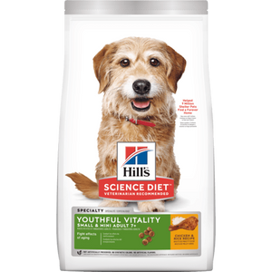 Hill's Science Diet Canine Adult 7+ Youthful Vitality Small & Mini Chicken & Rice Recipe Dog Food (12.5lbs/5.66kg)