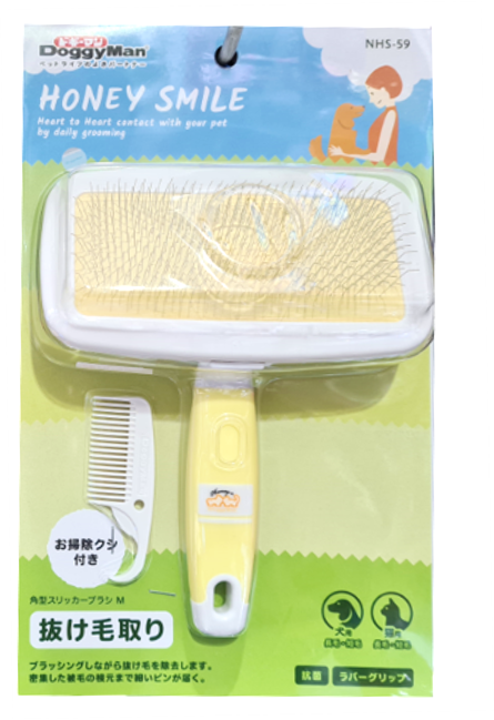 DoggyMan Honey Smile Square Slicker Brush - For dogs and cats