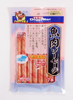 DoggyMan Fish Sausage for Dogs (7 Pieces)