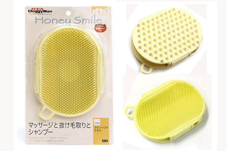 DoggyMan Honey Smile Twin Soft Shampoo Brush HS-78