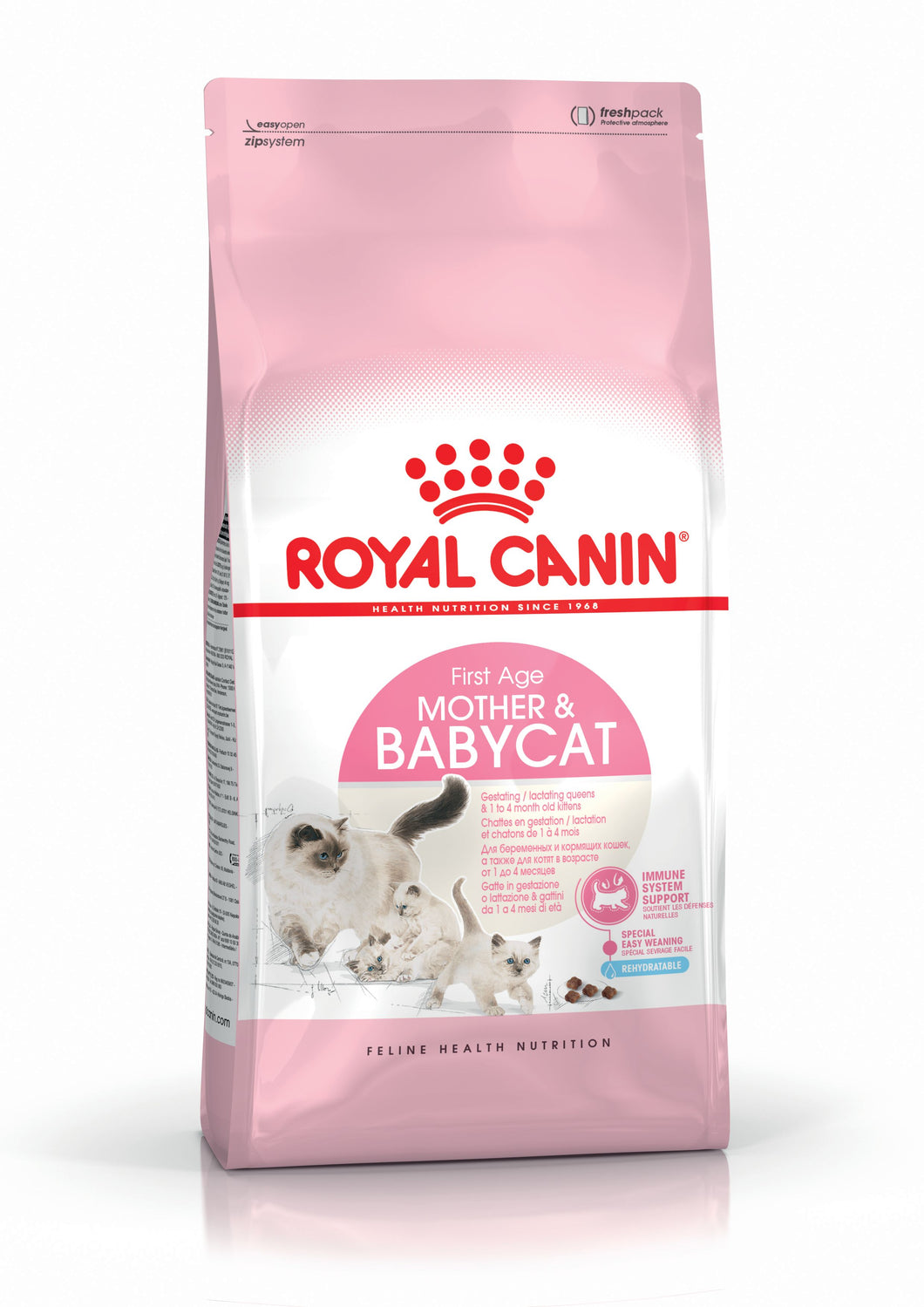 Royal Canin Feline Mother and Baby Cat Dry Food 2KG