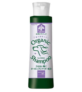 Happy Pet Organic Shampoo Lavender 180ML