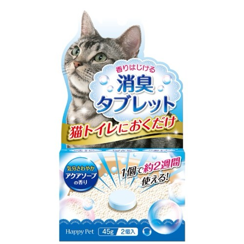 Happy Pet Cat Litter Deodorant Tablet for Cat Toilet - Aqua Soap 45g (2pcs)