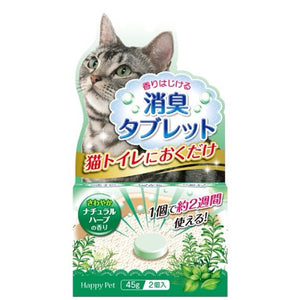 Happy Pet Cat Litter Deodorant Tablet for Cat Toilet - Natural Herb 45g (2pcs)