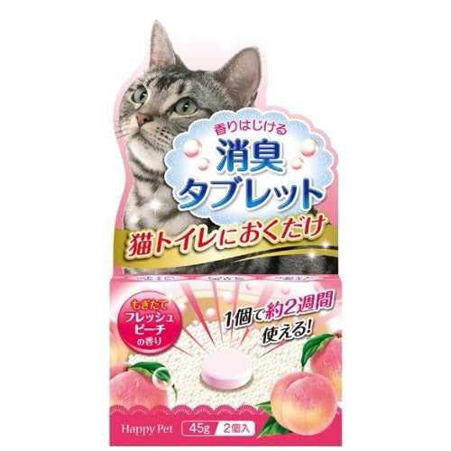 Happy Pet Cat Litter Deodorant Tablet for Cat Toilet - Fresh Peach 45g (2pcs)