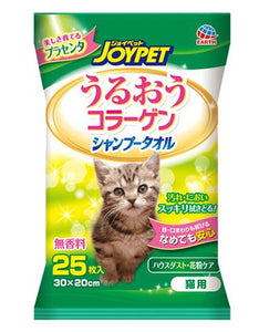 JOYPET Shampoo Towel 30x20cm for Cat (25pcs)