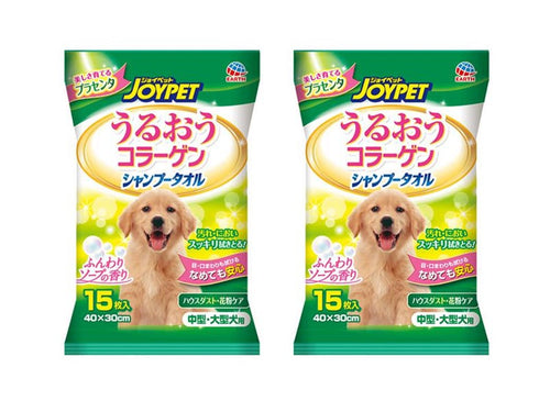 JOYPET Shampoo Towel 40x30cm for Large Dog (2 x 15pcs)