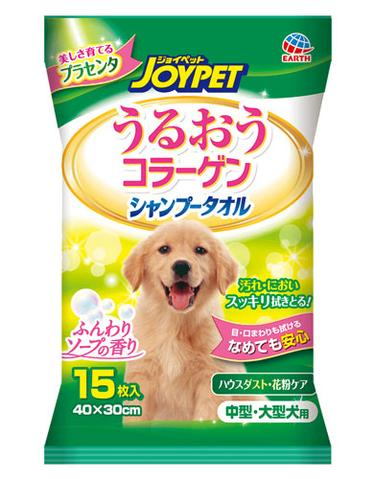 JOYPET Shampoo Towel 40x30cm for Large Dog (15pcs)