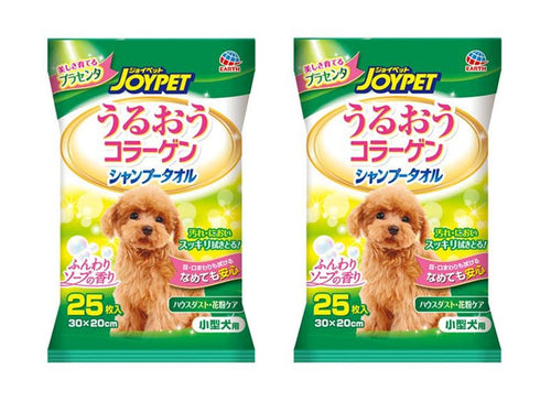 JOYPET Shampoo Towel 30x20cm for Small Dog (2 x 25pcs)