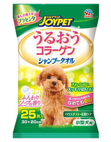 JOYPET Shampoo Towel 30x20cm for Small Dog (25pcs)