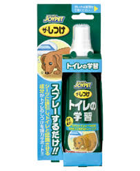 JOYPET Toilet Training Spray For Dog 100ml