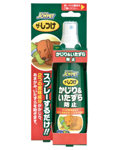 JOYPET Behaviour Training Spray For Dog 100ml
