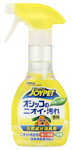 JOYPET Natural Ingredients Deodorant Pee Odor and Stains-only (270ml)