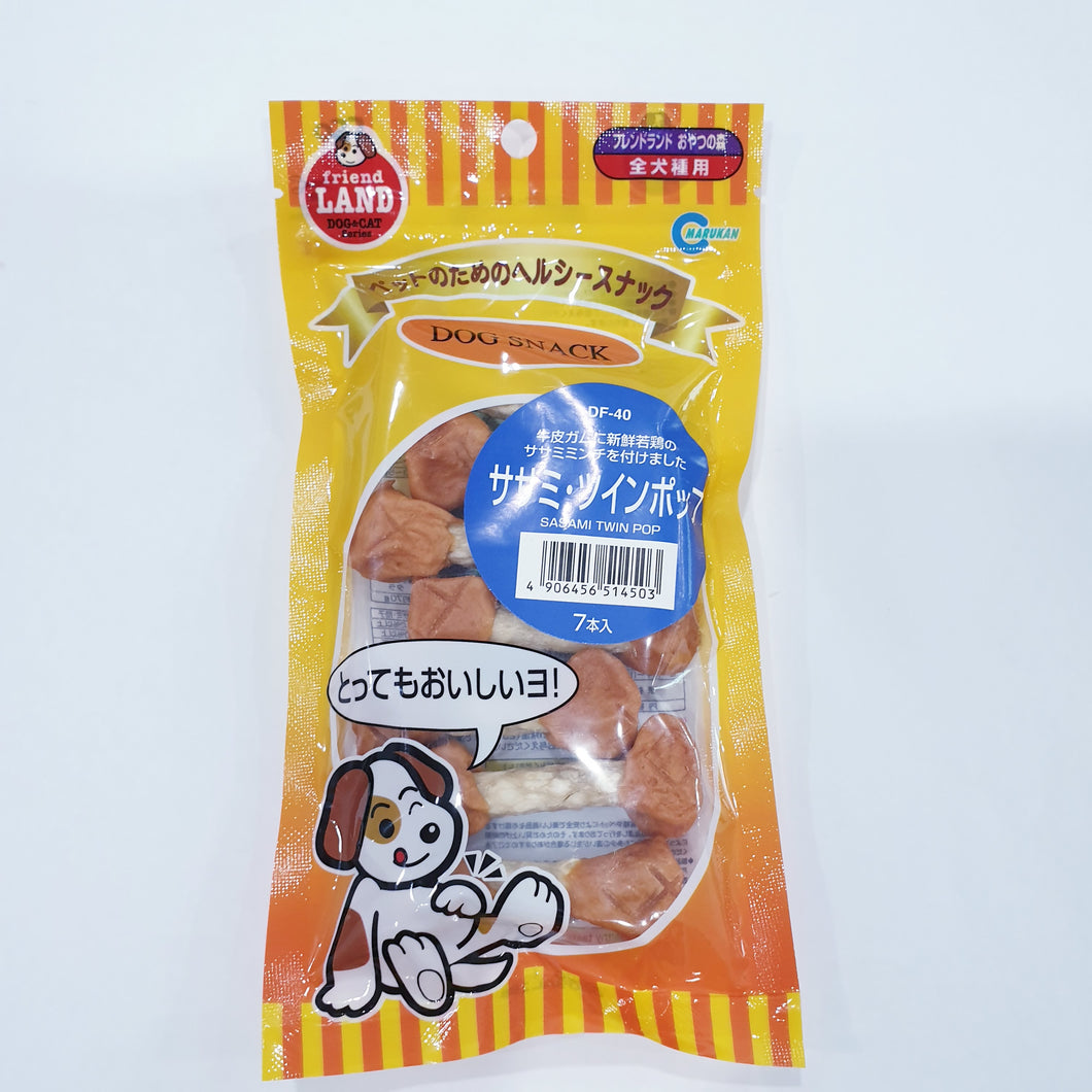 Marukan (Friend LAND) Sasami Twin Pop Dog Treat (7pcs)