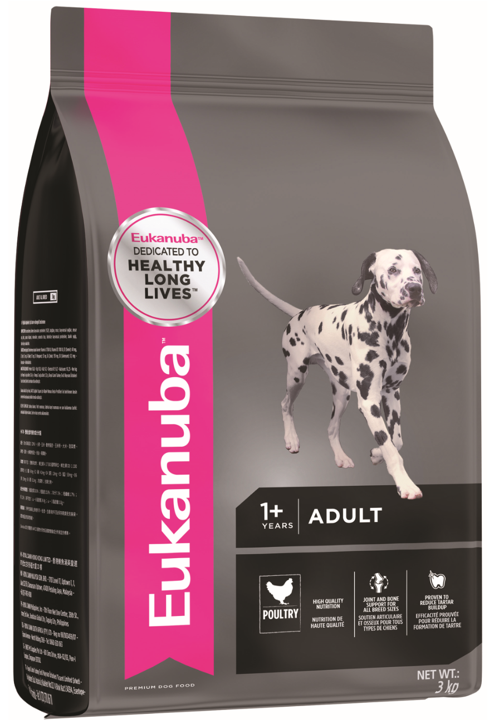Eukanuba Adult Medium Breed Chicken Dry Dog Food (3KG/9KG/15KG)