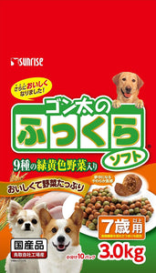 Sunrise Semi-Moist Dog Food Chicken & 9 Veggies 7+ (3KG)