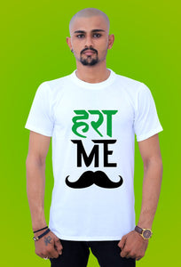 Graphics T Shirts HARA ME by tshirt factory india