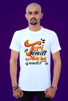 fashionable t shirts for men from tshirt factory india