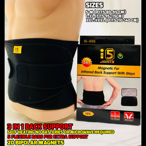 i5 Magnetic Far Infrared Back Support With Stays i5-555